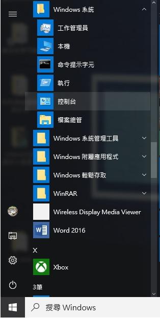 Fix esrv.exe application error [2]
