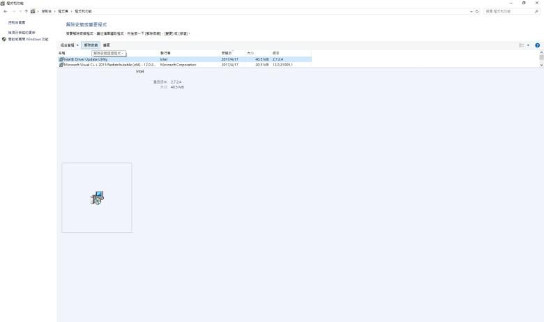 Fix esrv.exe application error [5]