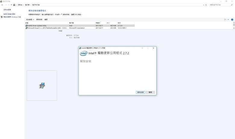Fix esrv.exe application error [6]