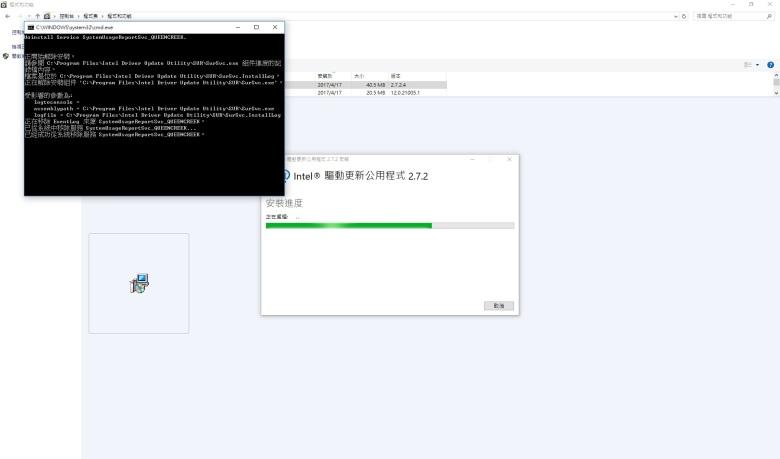 Fix esrv.exe application error [7]