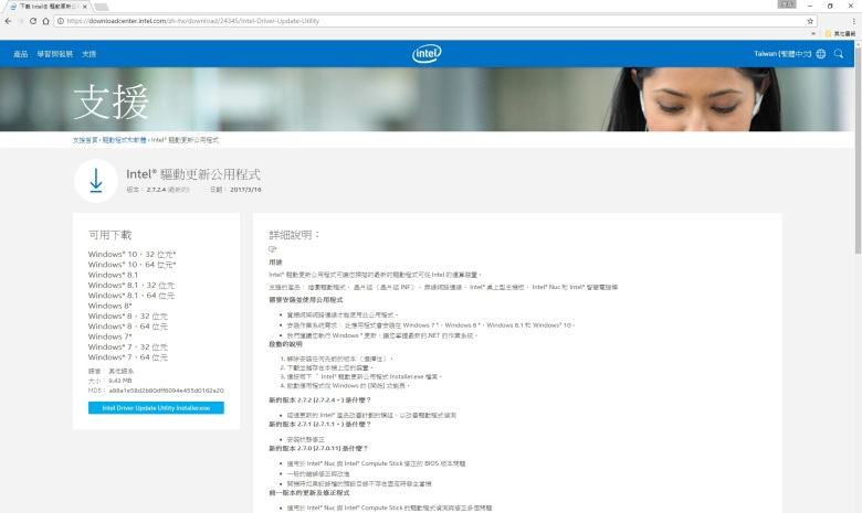 Fix esrv.exe application error [9]